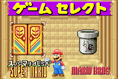 Супер Марио / Super Mario Advance - Super Mario USA + Mario Brothers