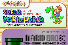 Супер Марио 2 / Super Mario Advance 2 - Super Mario World + Mario Brothers