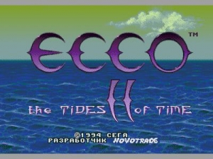 ЭККО 2 - Прилив Времени / ECCO 2 - The Tides of Time