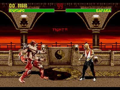 Скачать игру мортал комбат смертельная битва