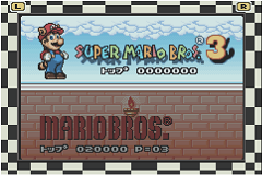 Супер Марио 4 / Super Mario Advance 4 - Super Mario 3 + Mario Brothers