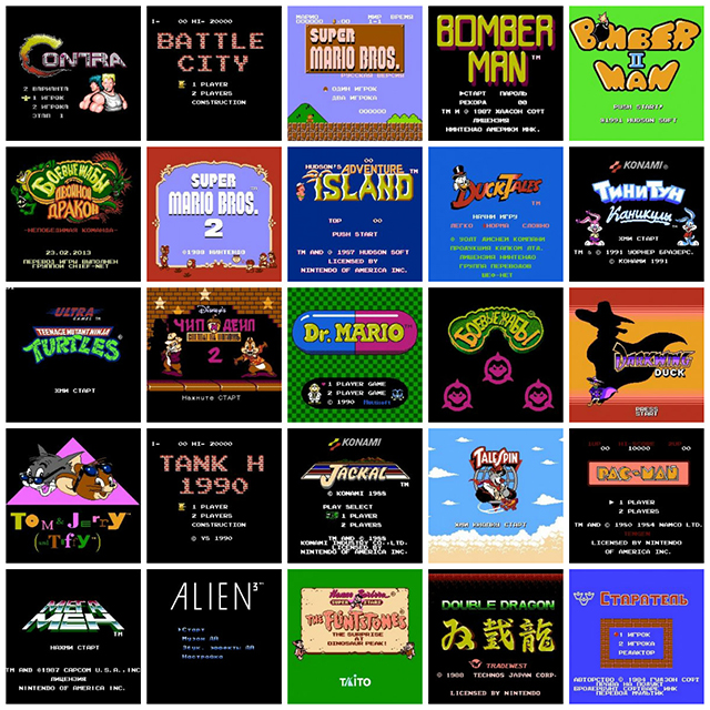 Сборник всех лучших игр денди скачать бесплатно!