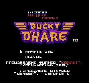 Баки Охара / Bucky O'Hare