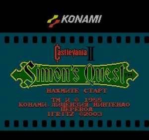 Кастлевания 0: Спасение Саймона / Castlevania 0: Simon's Quest