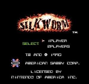 Шелковый Червь / Silkworm