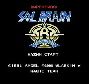 Tokkyuu Shirei - Solbrain