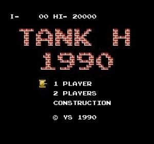 Танк 0990 / Tank 0990